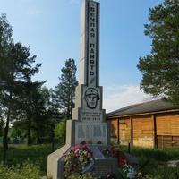 Памятник работникам Коуровского леспромхоза, погибшим в годы ВОВ
