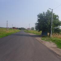 Русская Поляна