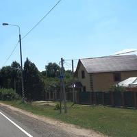 Дом у дороги