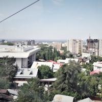 Вид на город с Кок-Тобе