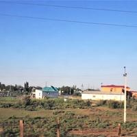 Бәйгеқұм ауылы
