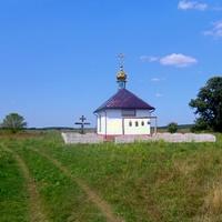 Часовня на месте разрушенного в 1931 году Пустынно-Николаевского мужского монастыря.
