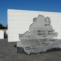 Мемориальный комплекс на месте детского концлагеря
