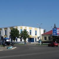 город Рогачев, магазин Дружба