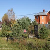 Дубровка, мемориал погибшим в ВОВ