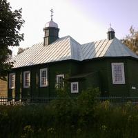 Церковь. Островки