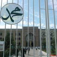 Самая большая мечеть в Узбекистане