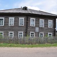 дом героя Советского Союза в Усть-Неме