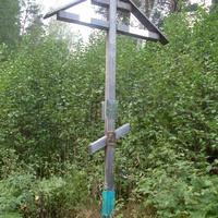 крест у святого источника