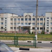 школа ЂЂЂ43