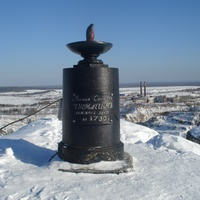 Памятник вогулу С.Чумпину