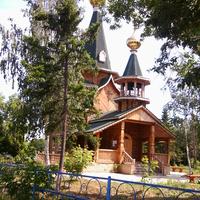 Церковь Царственных Страстотерпцев в Новоомском