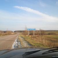 На дороге у поворота