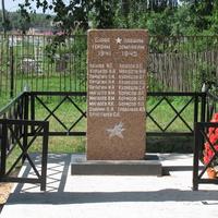 памятник в новоселках дмитровского района