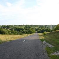 Начало села