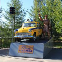 Памятник ГИБДД