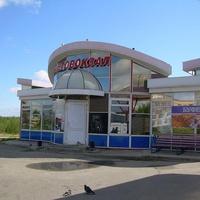 п. Пойковский. Автовокзал. Западная Сибирь. ХМао-Югра.
