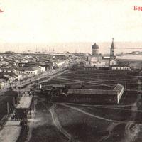Бердянск (старое фото)