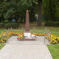 Мемориал в Лианозовском парке
