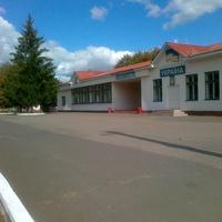 Вокзал (Добрянка)
