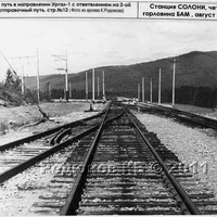 Выход со станции Солони в сторону Ургала