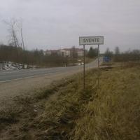 Обьездная дорога через Свенте