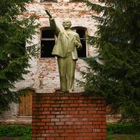 Боровский Ленин
