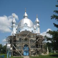 c. Куболта, Молдавия