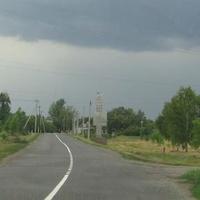 На дороге