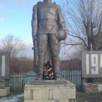 Памятник погибшим в ВОВ