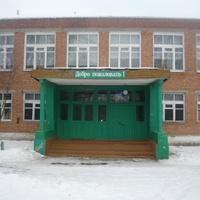 Школа. Парадный вход