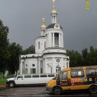 Храм во имя Влахернской иконы Божией Матери в Кузьминках