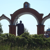 пам. князю Владимиру