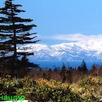 Вид с Кунашира на Хоккайдо