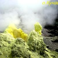 На вулкане Менделеева