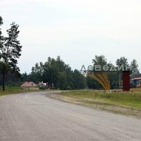 Северный въезд в город