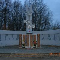 Караваино. Памятник воинам освободителям