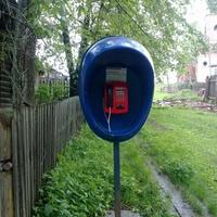 телефон в Пянтеге