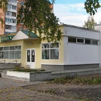 Аптека №69 по ул. 50лет Октября (бывшая центральная аптека №66)