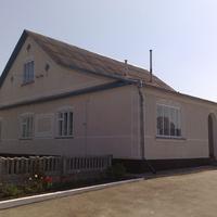 Будинок Андрощуків