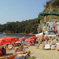 Пляж Могрен.