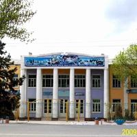 55-школа ( бывшая 5-школа)