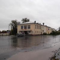 Центр культуры Россия