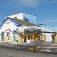 """Магазин """"Продукты"""" и расчетно-кассовый центр Белагропромбанка"""
