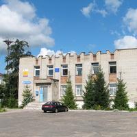 Почтовое отделение связи №2 возле вокзала