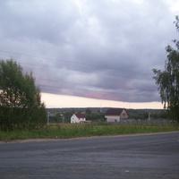 Нависло небо над землёю.