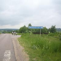 Григорьевское.Автобусная остановка.