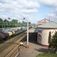 Клин. Железнодорожный вокзал.