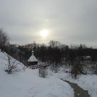 источник Преподобного Сергия Радонежского