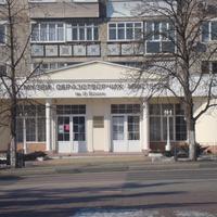 Музей образотворчих